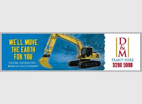 2008 New Holland E50B Excavator wet hire